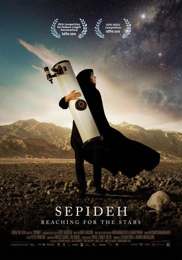 Sepideh-Film-Affiche